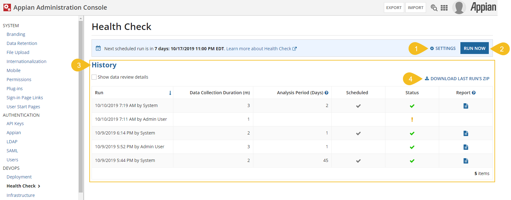 Appian Administration Console